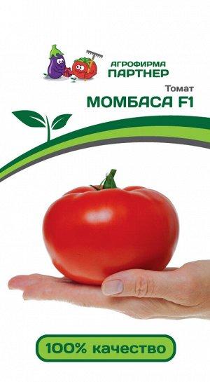 Семена Томат Момбаса F1 ^(10ШТ)