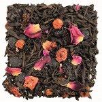 """Чёрный листовой чай """"Витаминный"""" 25 г"""