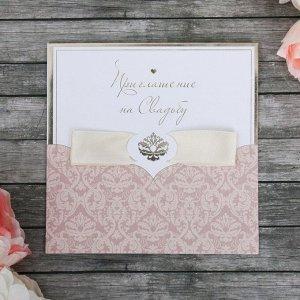 Приглашение с лентой «На нашу свадьбу», 13 х 13 см