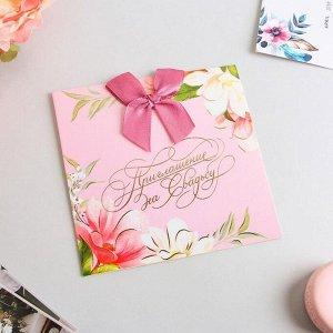 Свадебное приглашение с лентой «Весеннее настроение», с тиснением, дизайнерский картон, 13 х 13 см