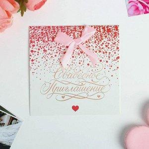 Свадебное приглашение с лентой «Розовое золото», с тиснением, дизайнерский картон, 13 х 13 см