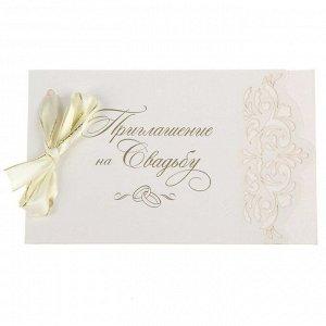 Свадебное приглашение с лентой, резное, цвет бежевый, 17 х 10,5 см