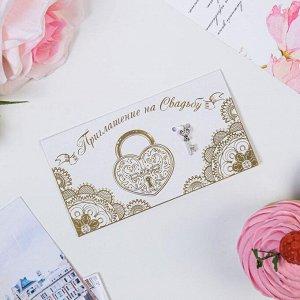 Свадебное приглашение с металлическим украшением «Замок», 13 х 7 см
