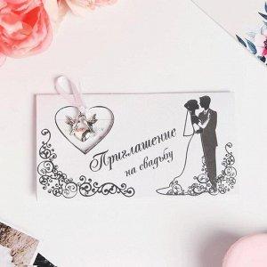 Свадебное приглашение с металлическим украшением «Невеста и Жених», 13 х 7 см