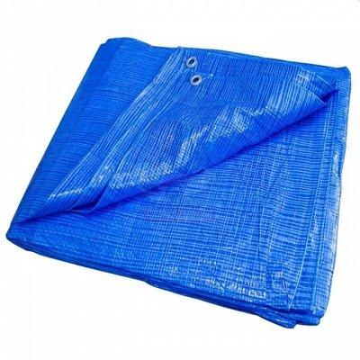 Организация хранения — Тент синий