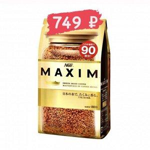 Кофе Maxim в мягкой упаковке