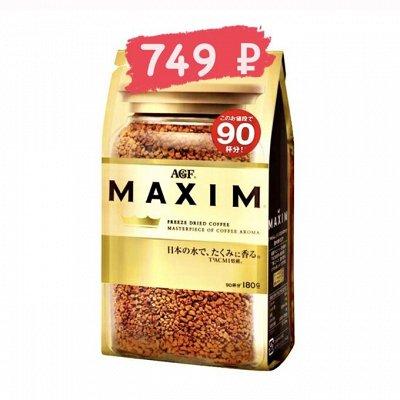 Японский кофе Maxim за 749 рублей, самая низкая цена — Кофе Maxim Япония 180 грамм