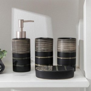 Набор аксессуаров для ванной комнаты Доляна «Классика», 4 предмета (дозатор 300 мл, мыльница, 2 стакана)