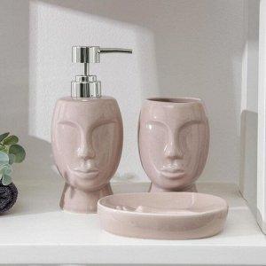 Набор аксессуаров для ванной комнаты Доляна «Вуду», 3 предмета (мыльница, дозатор для мыла, стакан), цвет молочный