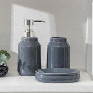 Набор аксессуаров для ванной комнаты Доляна «Глянец», 3 предмета (мыльница, дозатор для мыла, стакан), цвет серый