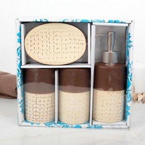 Набор аксессуаров для ванной комнаты Доляна «Кофе с молоком», 4 предмета (дозатор 300 мл, мыльница, 2 стакана)