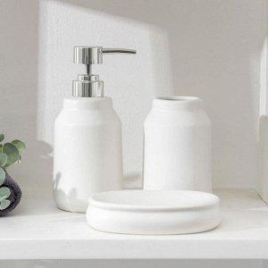 Набор аксессуаров для ванной комнаты Доляна «Глянец», 3 предмета (мыльница, дозатор для мыла, стакан), цвет белый