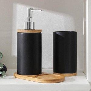 Набор аксессуаров для ванной комнаты «Натура», 2 предмета (дозатор 400 мл, стакан, на подставке), цвет чёрный