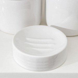 Набор аксессуаров для ванной комнаты Monro, 4 предмета (мыльница, дозатор для мыла 450 мл, стакан, баночка), цвет белый