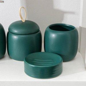 Набор аксессуаров для ванной комнаты Monro, 4 предмета (мыльница, дозатор для мыла 450 мл, стакан, баночка), цвет зелёный