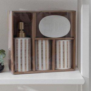 Набор аксессуаров для ванной комнаты «Мокко», 4 предмета (мыльница, дозатор для мыла 450 мл, 2 стакана), цвет белый
