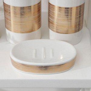 Набор аксессуаров для ванной комнаты «Адажио», 4 предмета (мыльница, дозатор для мыла 450 мл, 2 стакана), цвет белый