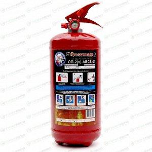Огнетушитель порошковый ОП-2(з), класс пожара ABCE, с манометром, масса заряда 2кг