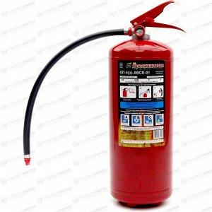 Огнетушитель порошковый ОП-4(з), класс пожара ABCE, с манометром и шлангом, масса заряда 4кг