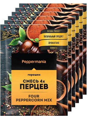 Peppermania Приправа Смесь 4 перцев горошек