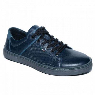 Рос обувь мужская, женская с 32 по 48р натуральная кожа+sale — Весна-осень Спорт