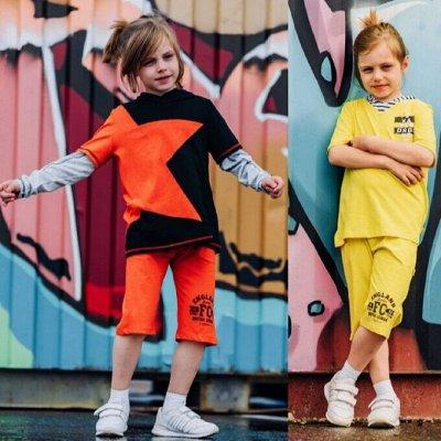 ☀️ИНОВО - Стильная одежда, которую обожают дети 😉