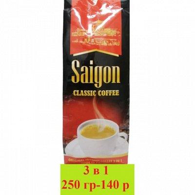 🇻🇳 Свежая партия кофе из Далата, Манго 500 гр. -399р — Новинки — кофе SAIGON