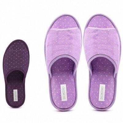 Большой выбор домашней и пляжной обуви. PLUSH-идея на подарок — Обувь домашняя DOMINO (женская, мужская)