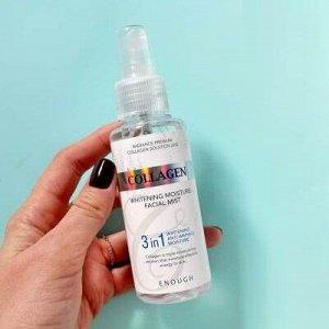 Спрей для лица с коллагеном мгновенного действия Enough Collagen Whitening Moisture Facial Mist 3 in
