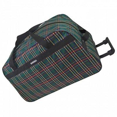 Повседневные рюкзаки — Колесные