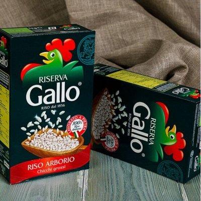 Сладкая, овощная консервация 100% армянский+ масло Италии — Рис Ризо Галло