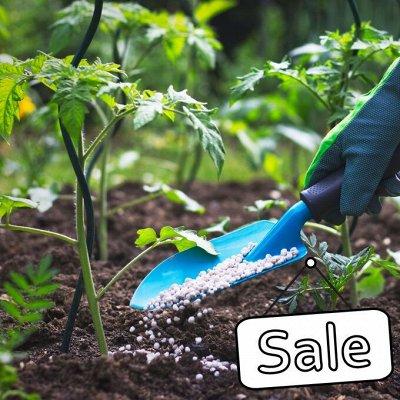 Распродажа семян, удобрений и садового инвентаря!