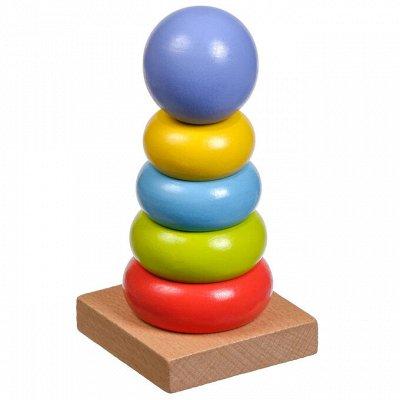 Мир деревянных игрушек — Пирамидки