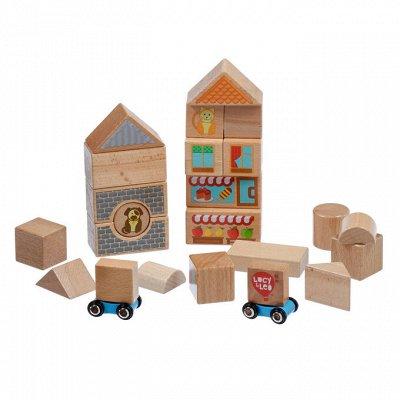 Мир деревянных игрушек — Кубики и конструкторы