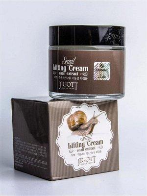 Лифтинг-крем на основе улиточной слизи Jigott Snail Lifting Cream
