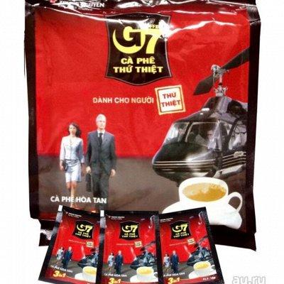 🇻🇳 Свежая партия кофе из Далата, Манго 500 гр. -399р — 🤎Растворимый кофе — цены стали ниже