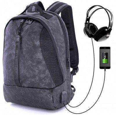 Ранцелот- качественные рюкзаки и ранцы — Рюкзаки. Рюкзаки Winner