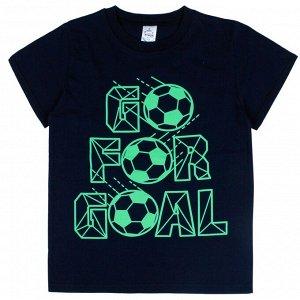 Футболка для мальчика темно-синий