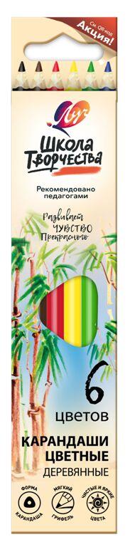 """Карандаши цветные трехгранные """"""""Школа Творчества"""""""" 6 цветов (деревянные)"""