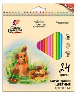 """Карандаши цветные трехгранные """"""""Школа Творчества"""""""" 24 цвета (деревянные)"""