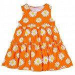 Платье для девочек оранжевый
