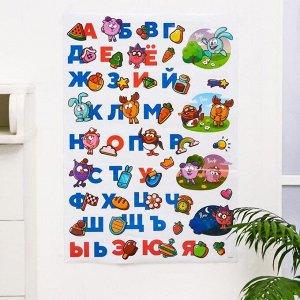 Наклейка - алфавит, Смешарики