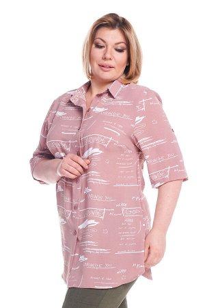 Рубашка-5130