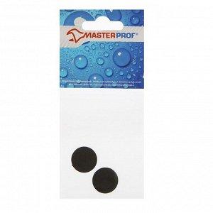 """Прокладка резиновая MasterProf, под заглушку 1/2"""", набор 2 шт."""