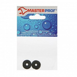 """Прокладка резиновая MasterProf, для душевого шланга 1/2"""", набор 2 шт."""