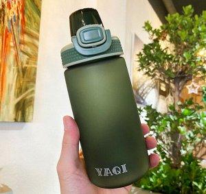 Бутылочка для воды со шкалой, цвет зеленый