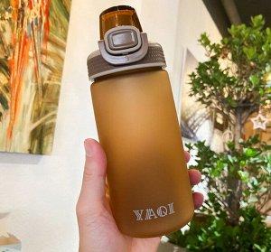 Бутылочка для воды со шкалой, цвет коричневый