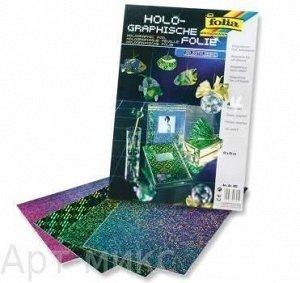 Набор голографической самоклеющейся фольги, 4 цвета, 23*33 см, Folia