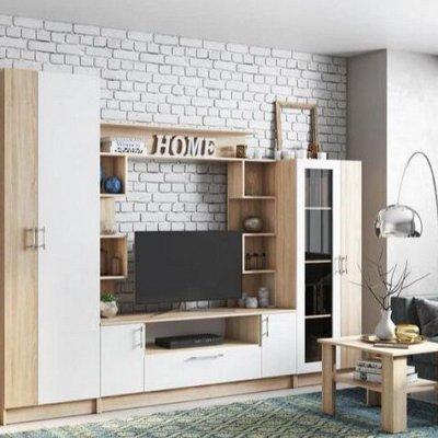 Стеллажи для организации рабочего пространства — Модульная мебель для гостинных