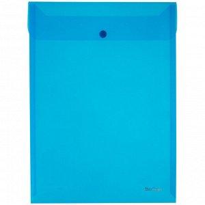 Bookmark  Папка-конверт на кнопке Berlingo, А4, 180мкм, вертикальная, синяя